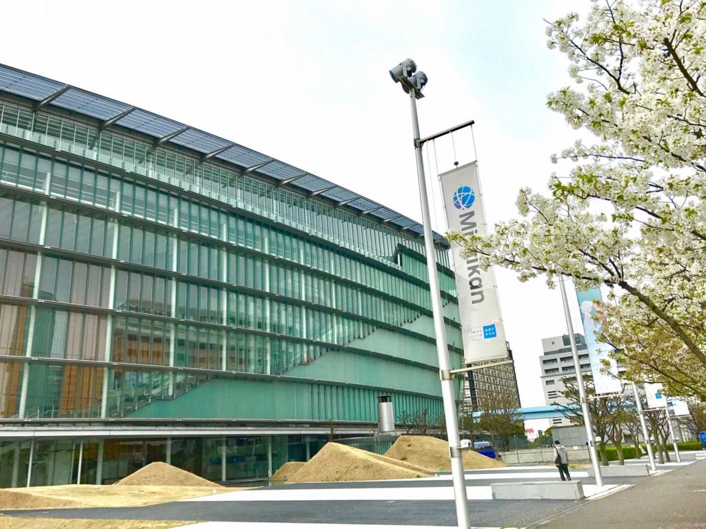 科学コミュニケーターとして日本科学未来館に入職しました