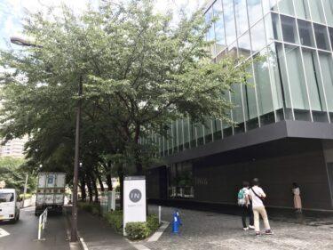 早稲田大学先端生命医科学センターTWInsへ取材