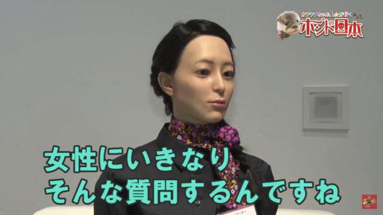 千葉テレビ(チバテレ)の番組「カワウソちぃたん☆が行くホントの日本」2018年2月27日(火)放送で日本科学未来館が取り上げられました。私も仮面女子の皆さんとお仕事させていただきました。