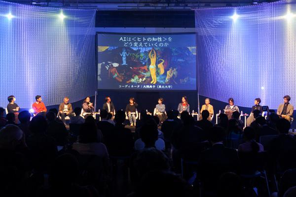 サイエンスアゴラ2019「アゴラ市民会議『どんな未来を生きていく? 〜AIと共生する人間とテクノロジーのゆくえ』」に参加