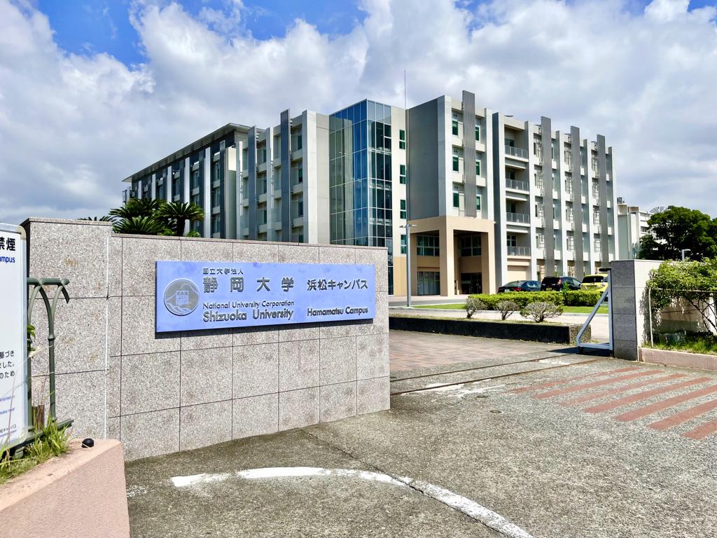 静岡大学創造科学技術大学院に入学しました